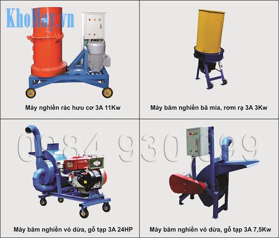 Một số sản phẩm cùng dòng với Máy nghiền lá sả khô 3A